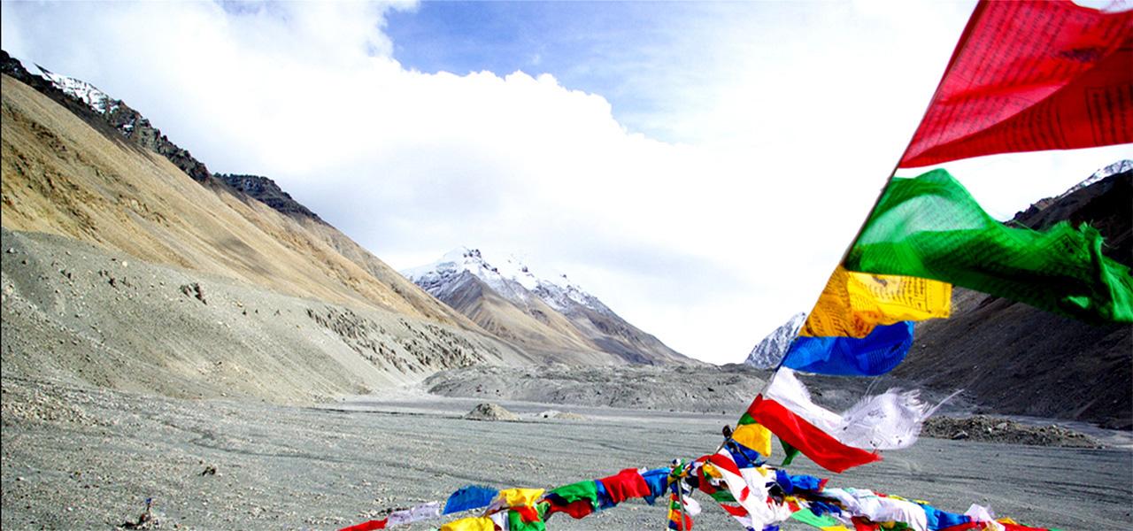 Mountain_Prayer_Flag
